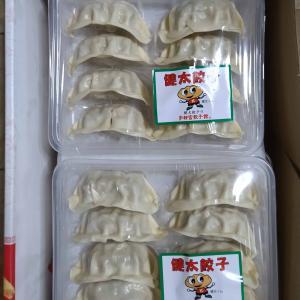 テイ・エステックから<宇都宮餃子館>お店で人気の餃子4種セットが到着。