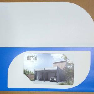 稲葉製作所から図書カード!