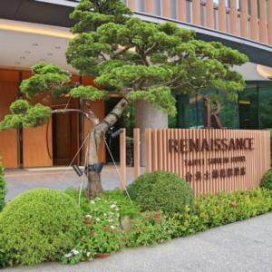 ルネッサンス台北士林ホテルの宿泊記!実際に泊まった感想