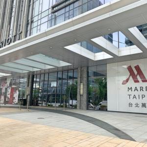 台北マリオットホテルのブログ宿泊記!実際に泊まった感想と口コミ