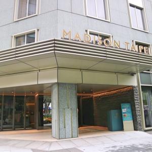 マディソン台北のブログ宿泊記!実際に泊まった感想と口コミ