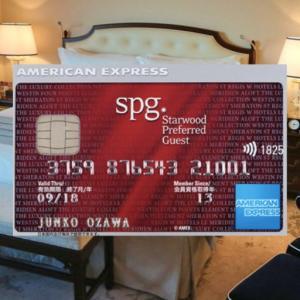 【2021年】ホテル系おすすめクレジットカード比較ランキング!