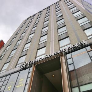 ダイワロイネットホテル福岡西中洲のブログ宿泊記!実際に泊まった感想と口コミ