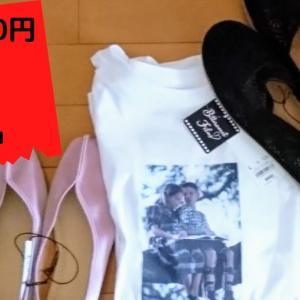【GU】プライスダウンで購入した590円商品を紹介します!