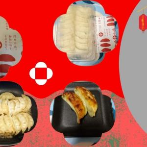 【話題の商品】最近よく見る餃子の雪松を購入してみた!