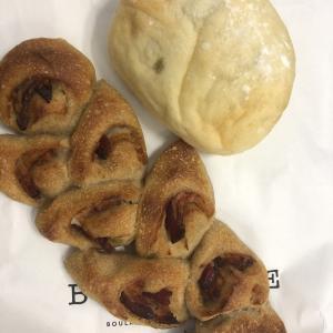 食パン〈アンジュ〉生地の豆パンBOUL'ANGE