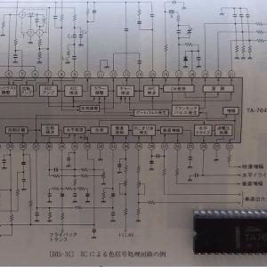 電子機器修理・ICのデータシート