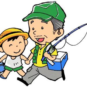 子どもを釣りで楽しませることを真剣に考え、7つの釣りをピックアップしてみた