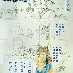 第4話~平安への予感その後(12)