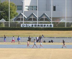ひろしま県央競歩(3)