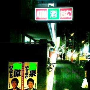日本、後進国化に拍車かける輩