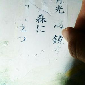 原画作成 第3話(B)