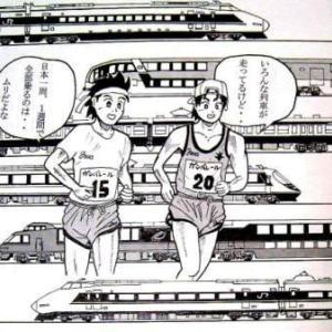 2005日本一周 第6日目