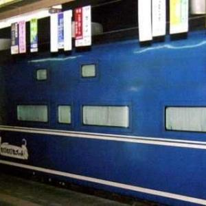 2007日本一周 第3日目A