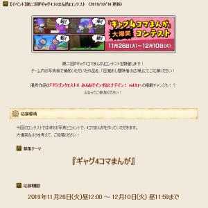 【4コマ漫画】悪夢パート2