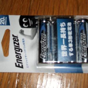 最強の乾電池入手
