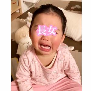 想定外だった長女の涙の理由
