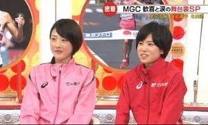 祝!東京五輪マラソン代表内定SP MGC涙の舞台裏完全密着! 2019.09.16