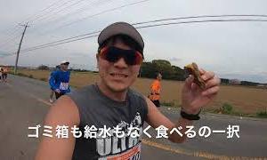 【目指せサブ4】かすみがうらマラソン2019 GoPro実況動画