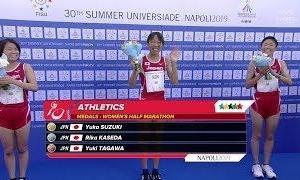 ユニバーシアードナポリ2019 陸上ハーフマラソン 日本が男女で表彰台独占