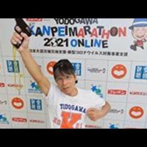 T10 -寛平マラソン2021オンライン、27日開幕「力を合わせて9日間でゴールしましょう」