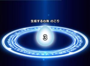 【ドラクエウォーク】心珠の入手方法や効果・合成について詳しく解説!