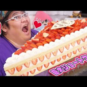 【動画】【ドッキリ】 家で急に巨大ウェディングケーキにケーキ入刀させてみたwww