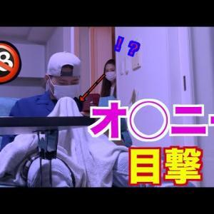 【動画】【ドッキリ検証】弟がオ◯ニーしてたら家族はどんな反応をするのか!?【神回】