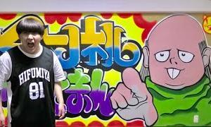【動画】友達の家の壁1面にプロの芸術家がスプレーで絵を描いてみた【ドッキリ】