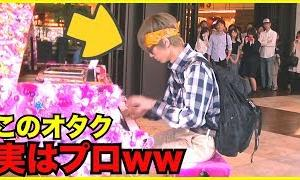 【動画】【ピアノドッキリ未公開】もしもオタクがプロのピアニストだったら。。(千本桜・Street Piano)