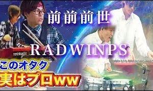 【動画】【文化祭ドラムドッキリ】『前前前世』RADWIMPS フルver. ドラム×ピアノ Drum×Piano 弾いてみた オタクドッキリ
