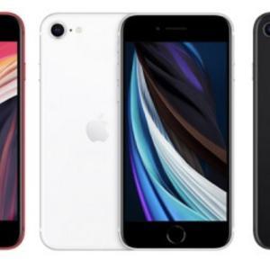 iPhone SE 第2世代 注文しました! 第1世代のiPhone SE から乗り換え