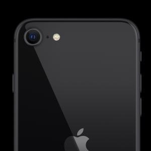 iPhone SE 第2世代が届きました!まずはフィルム iPhone8用の流用は要注意!