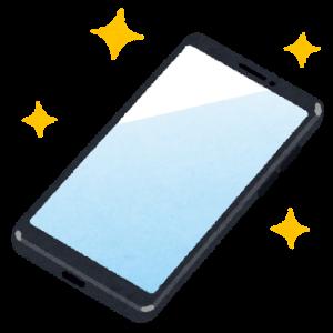 iPhone SE 第2世代 - iPhoneからiPhoneへのデータ移行、ライン LINE データ引継ぎ-
