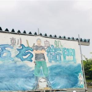 大阪 関西からおすすめのバイク ツーリングコース ー福井県小浜市で絶品 海鮮丼 〜鯖街道で鯖寿司のお土産購入ー