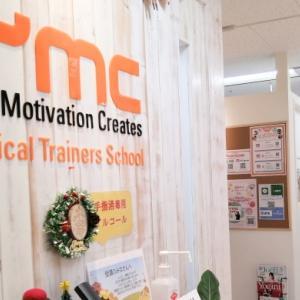 YMCヨガインストラクター養成スクール説明会レポ!YMCで資格(RYT200)をとるメリットデメリットを口コミ!