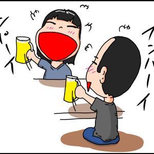 生ビール初体験♪