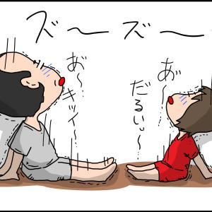 ワクチン2回目!!