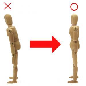 背筋を伸ばすと痩せる?姿勢が悪いと起こるデメリットとは?