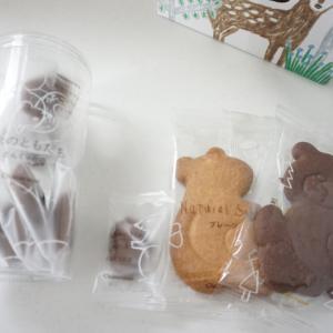 【シャトレーゼ】可愛い動物モチーフのお菓子をお安くGET♡手土産にもオススメ
