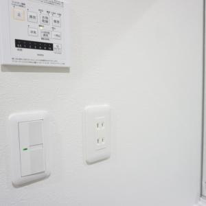【電源コンセント増設】洗面脱衣所と廊下に増やしました。使い勝手◎