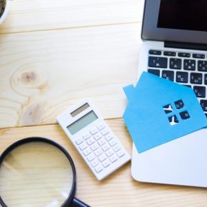 【固定資産税】ついにやってきた家屋調査通知!調査はどんな流れだったのかゆる~くレポします