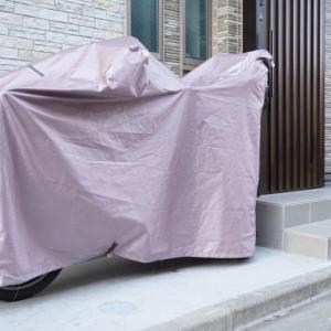 【自転車が強風で倒れる!】DIYで壁に簡単に取り付けて簡単転倒防止対策