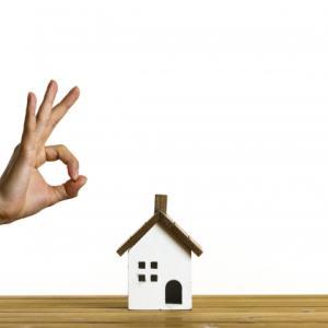 【住宅ローンの本審査通りました!】狭小住宅でも借りられた!本審査の結果報告