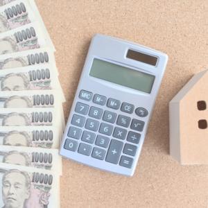 【狭小住宅はローンが組めない!?】土地面積も考慮して狭小住宅を買おう