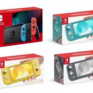 【予約はお早めに!】8月30日より新型Switch発売開始!Switch Liteも予約開始!