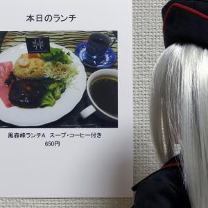 黒森峰劇場3「よし!分かった!」