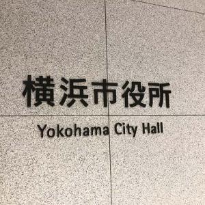 横浜市の新芸術劇場 みなとみらい61街区に誕生!?約480億円で2500席クラス劇場を検討中