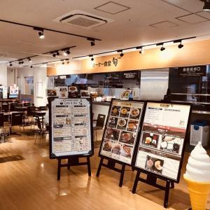 オーケーストアみなとみらい店に「はま寿司」オープン!2021年1月上旬