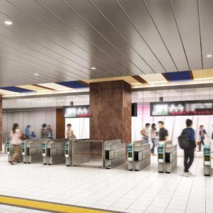 【東急新横浜線】綱島地区に開業する新駅名称が「新綱島」駅に決定!